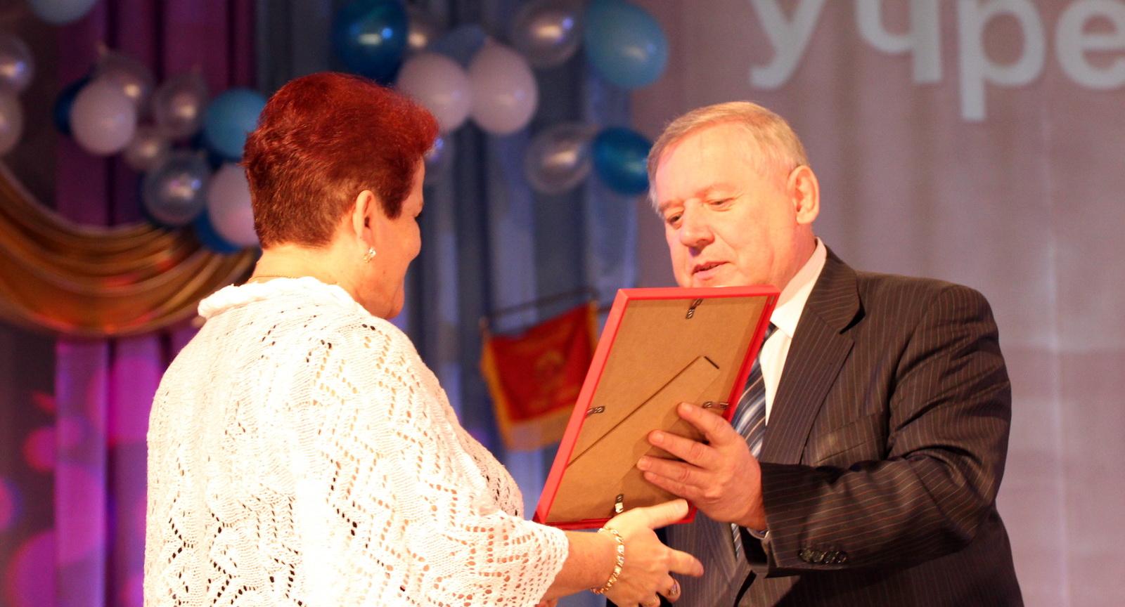 Награды учителям