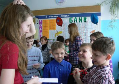 Игры с младшими школьниками