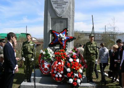 Организация и проведение митинга памяти с участием ветеранов