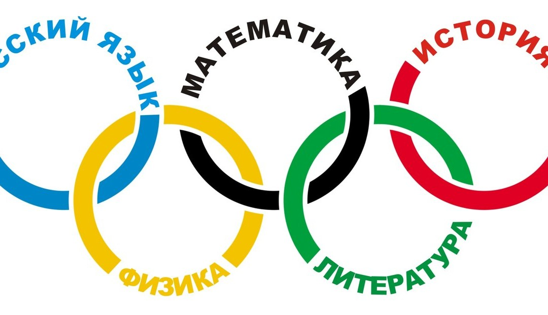 Призеры олимпиады по физической культуре