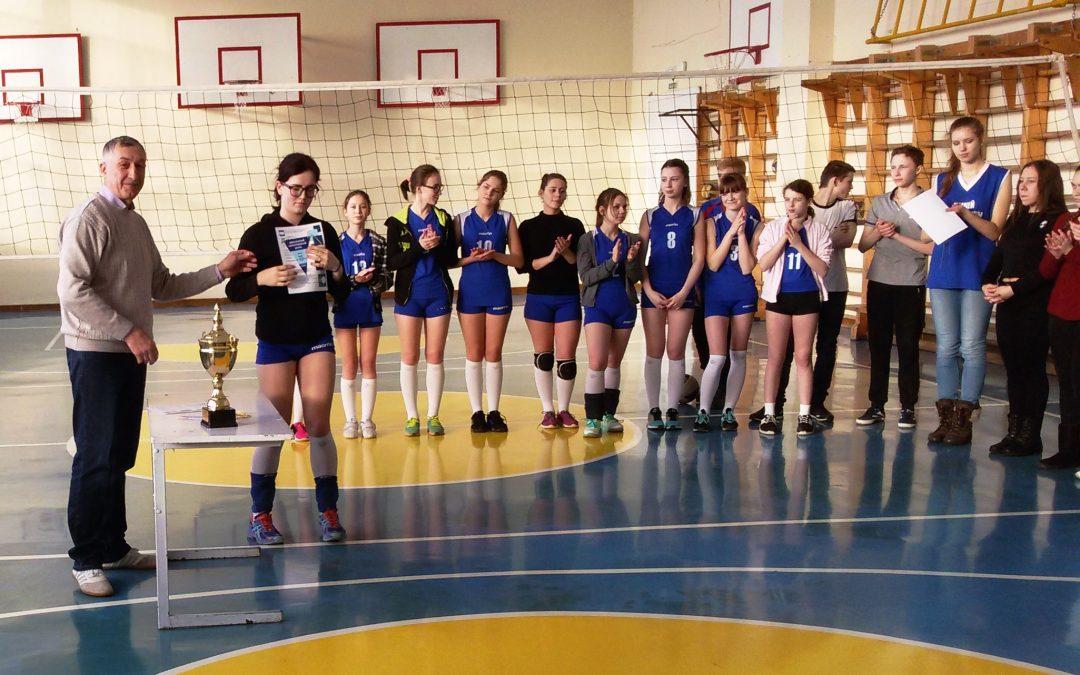 II межрегиональный Кубок по волейболу