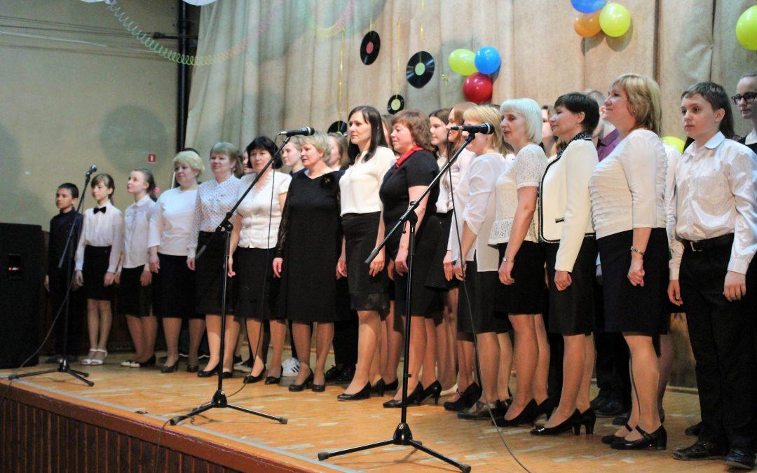 Фестиваль учительских талантов «Подари улыбку миру!»