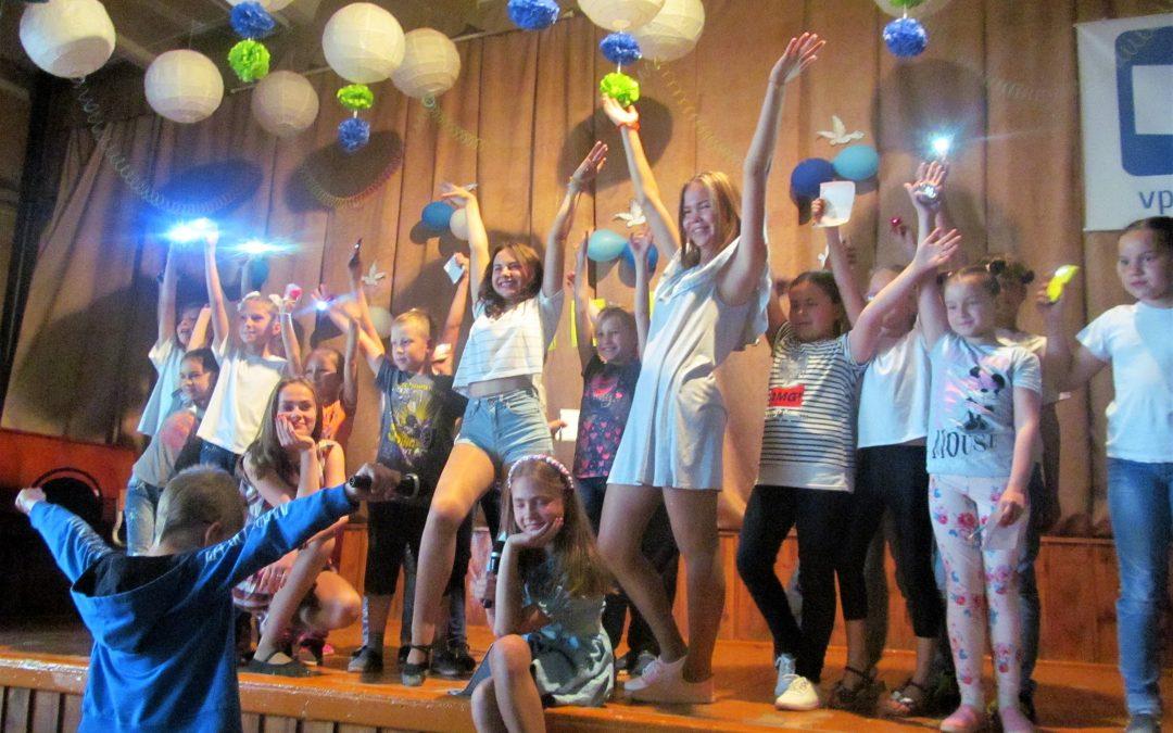 День музыки в школьном лагере «Сказка»