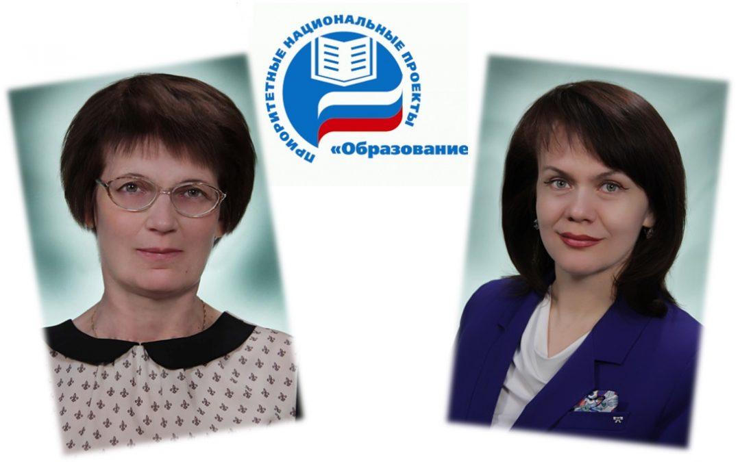 Премии Президента РФ — в лицее