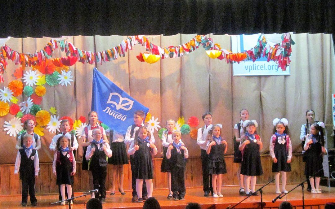 Школьный фестиваль искусств «Лучше всех»