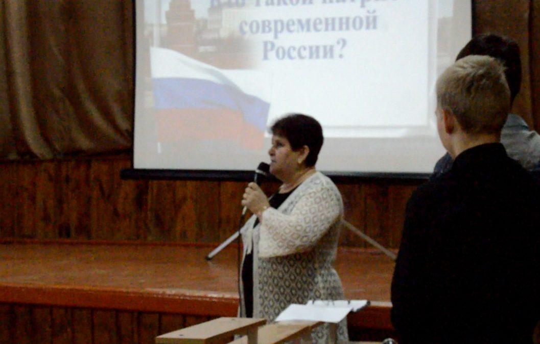 Диспут «Кто такой патриот современной России?»