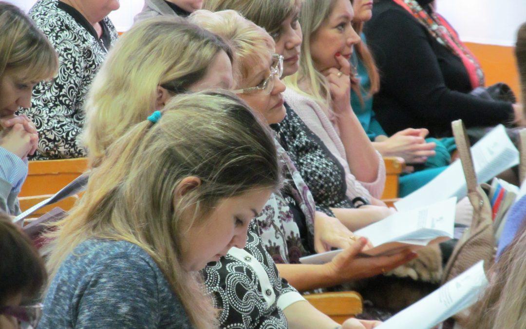 Межрегиональный семинар «Повышенное образование в условиях массовой школы»