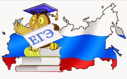 ЕГЭ-2018: информационные плакаты для участников экзаменов