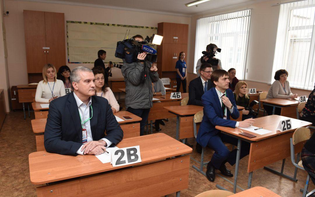 Руководитель Рособрнадзора и глава Республики Крым сдали пробный ЕГЭ по русскому языку вместе с родителями школьников