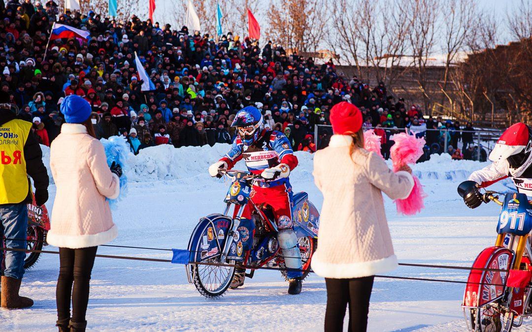 Волонтёры ВМЛ на Чемпионате Европы по ледовому спидвею!