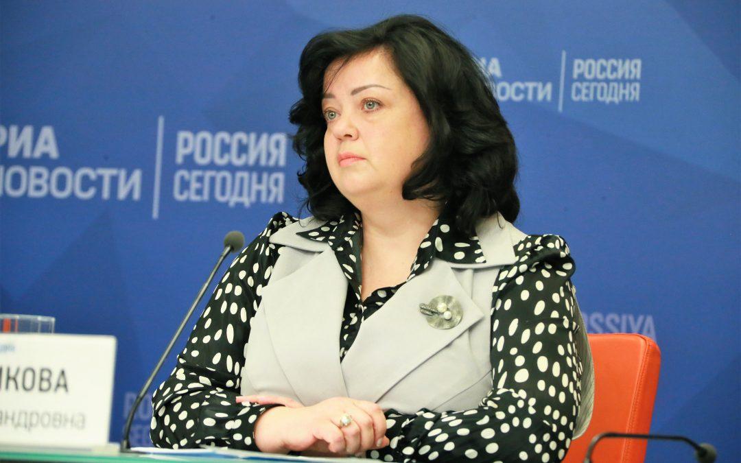 Итоговое собеседование по русскому языку для выпускников 9 классов