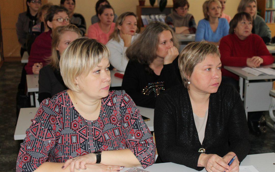 Межрегиональный методический семинар «Ресурсы образовательной организации в вопросах воспитания и социализации детей»