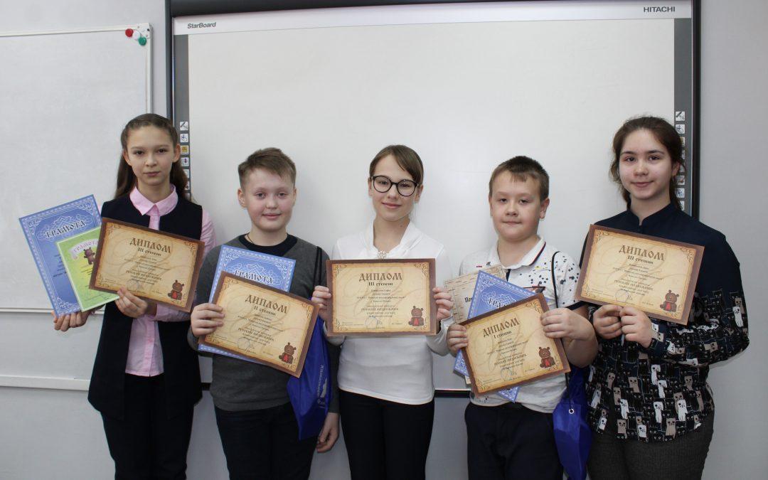 Результаты игры – конкурса «Русский медвежонок – языкознание для всех»