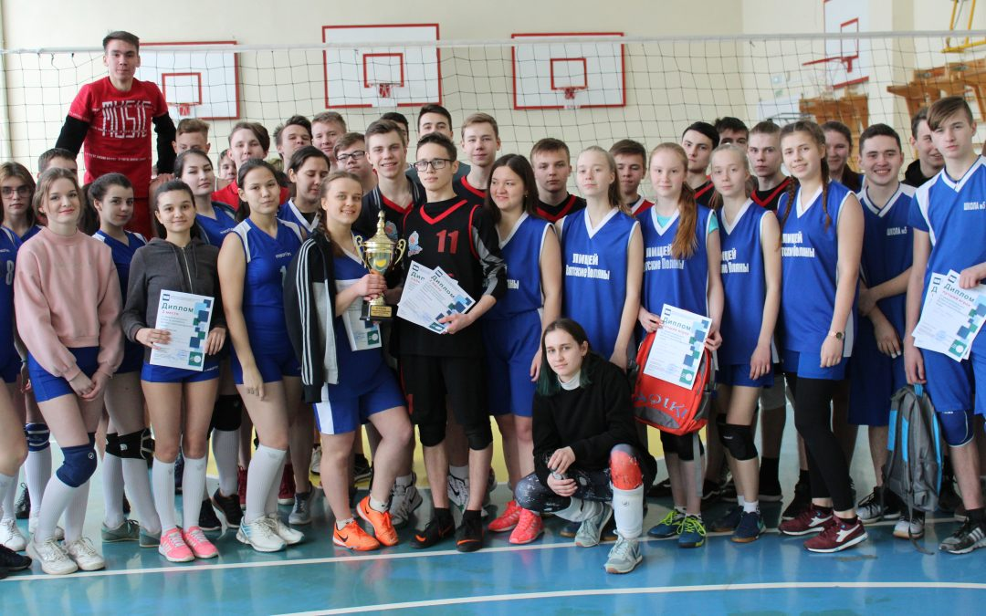 IV межрегиональный Кубок по волейболу
