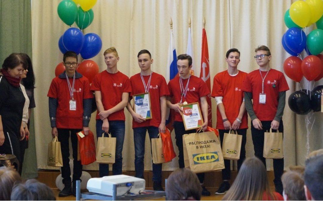 IV Региональный Чемпионат WorldSkills Russia — итоги