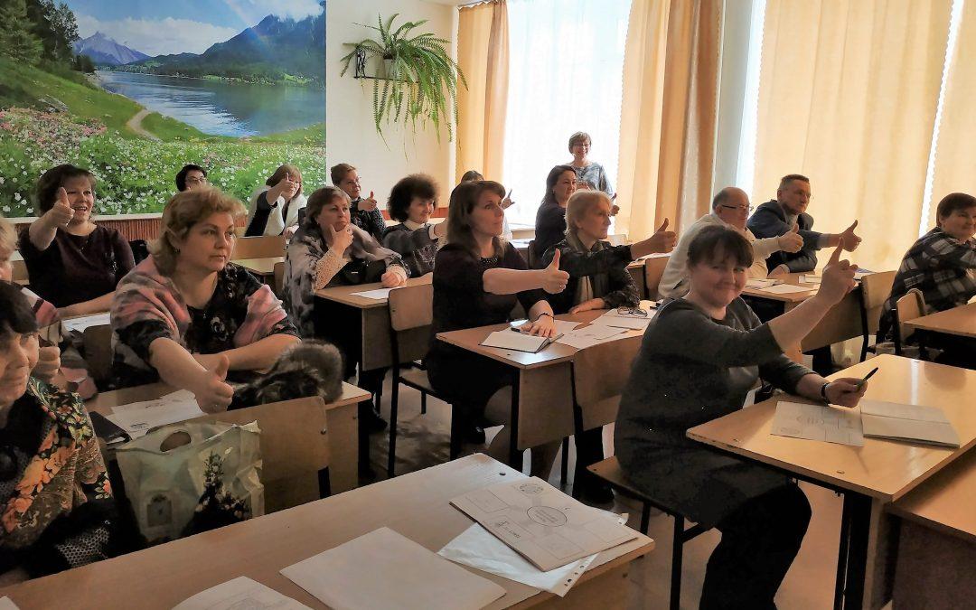 Заседание ОМО учителей математики и технологии