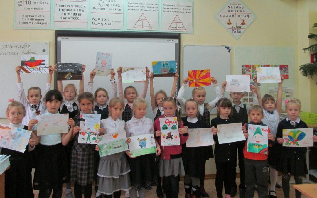 Конкурс детского рисунка «Мир без войны»