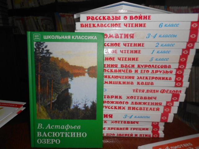 Акция «Подари книгу библиотеке»