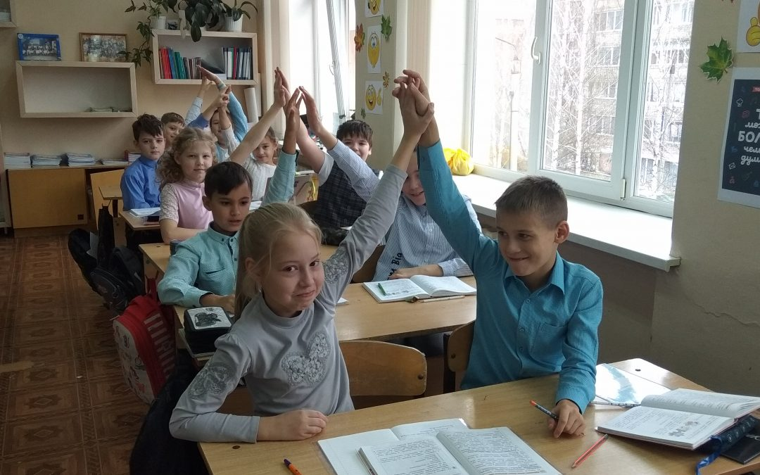 Всероссийский фестиваль «Один день в технологии деятельностного метода»