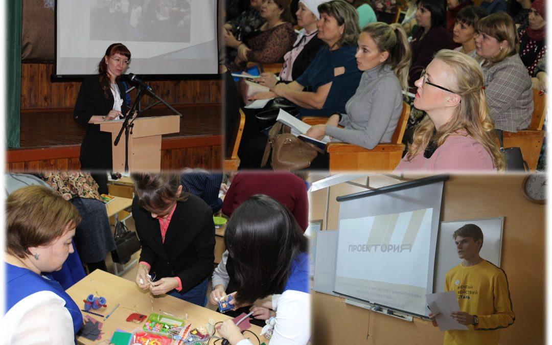 Межрегиональный семинар-фестиваль по профнавигации