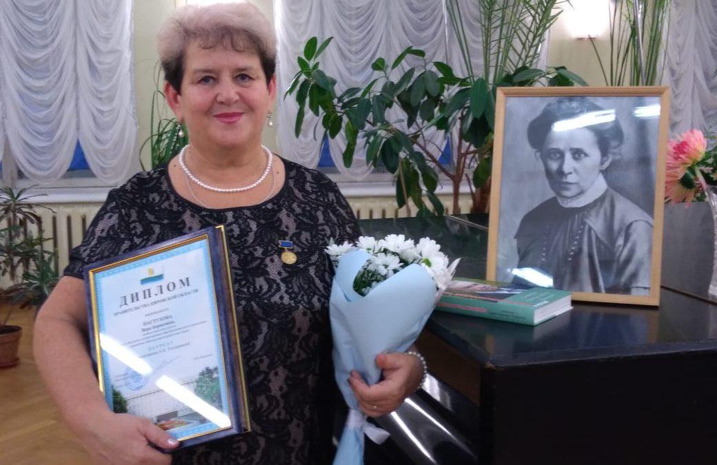 Премия имени А. Н. Тепляшиной