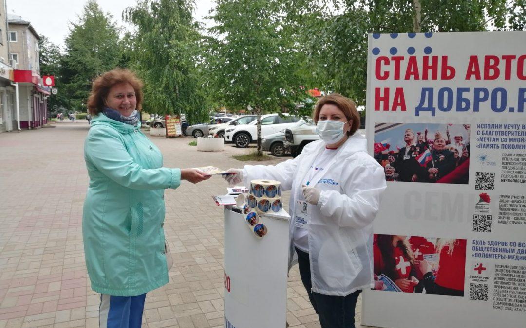 Лицей принял участие в проекте «Волонтеры Конституции»