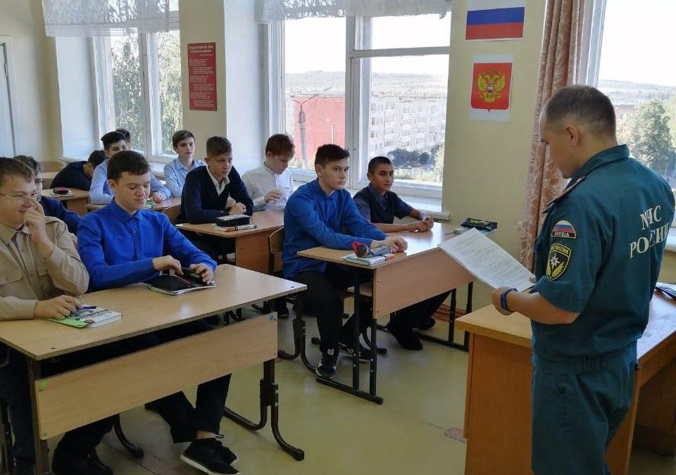 Всероссийский открытый урок «ОБЖ»