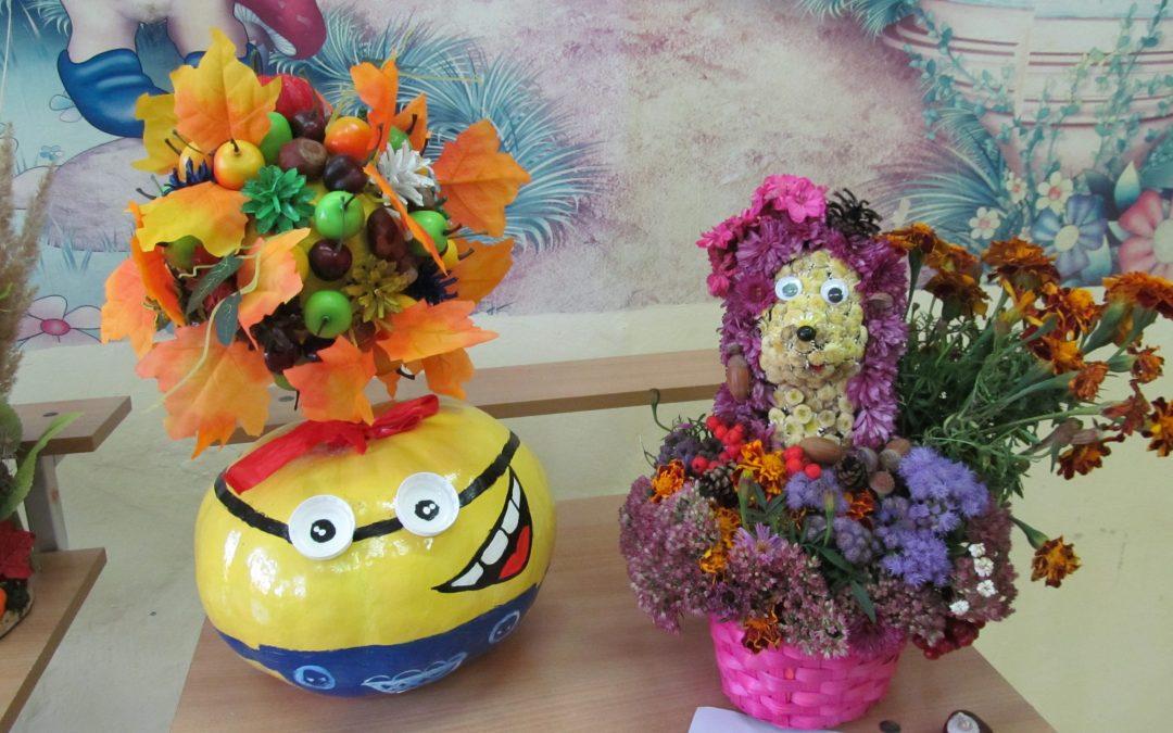 «Осеннее очарование» — конкурс букетов