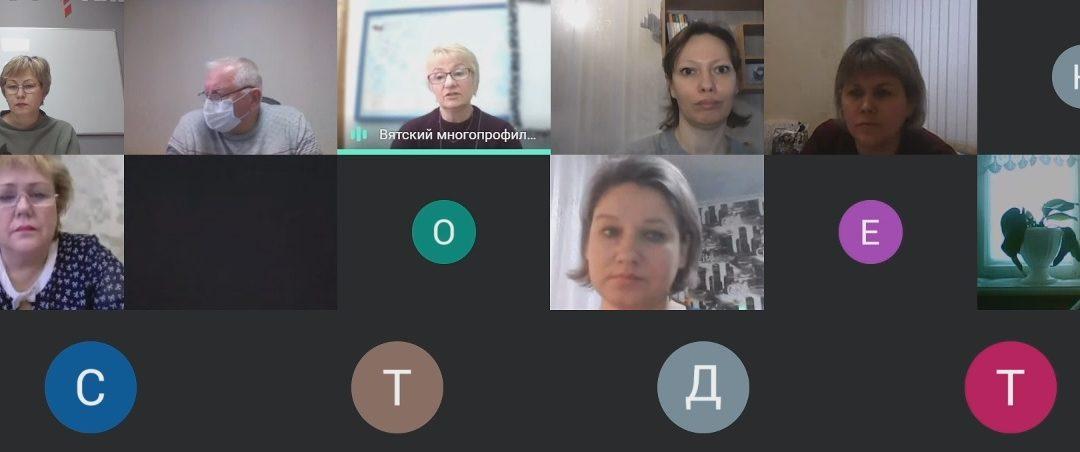 Межрегиональный онлайн семинар состоялся
