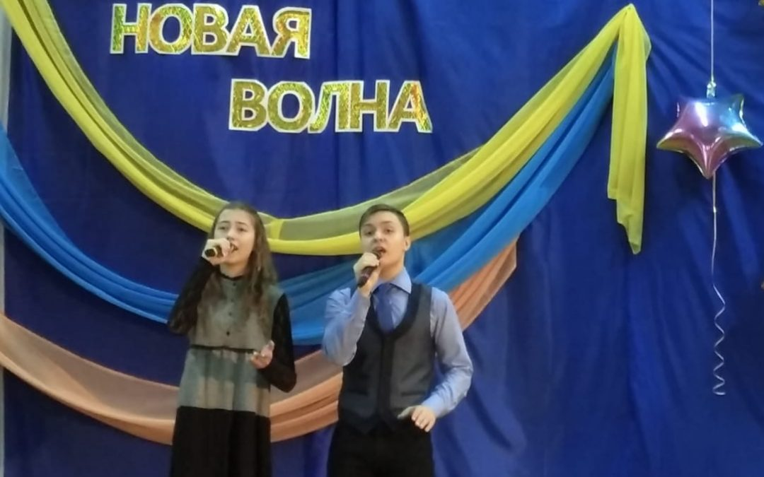 Итоги фестиваля «НОВАЯ ВОЛНА – 2021» среди 9-11 классов