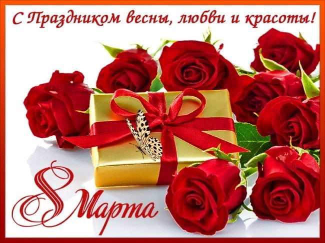 Онлайн-концерт «Праздничный букет», посвященный 8 Марта
